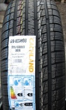 Cachland CH-HT7006 225/65 R17 102H